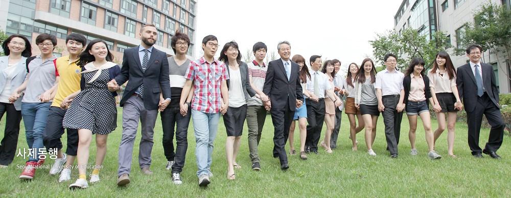 Chuyên ngành Đại học Quốc gia Seoul